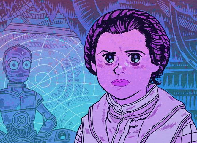 Die niedlichste und dennoch ehrwürdigste Prinzessin Leia ever.
